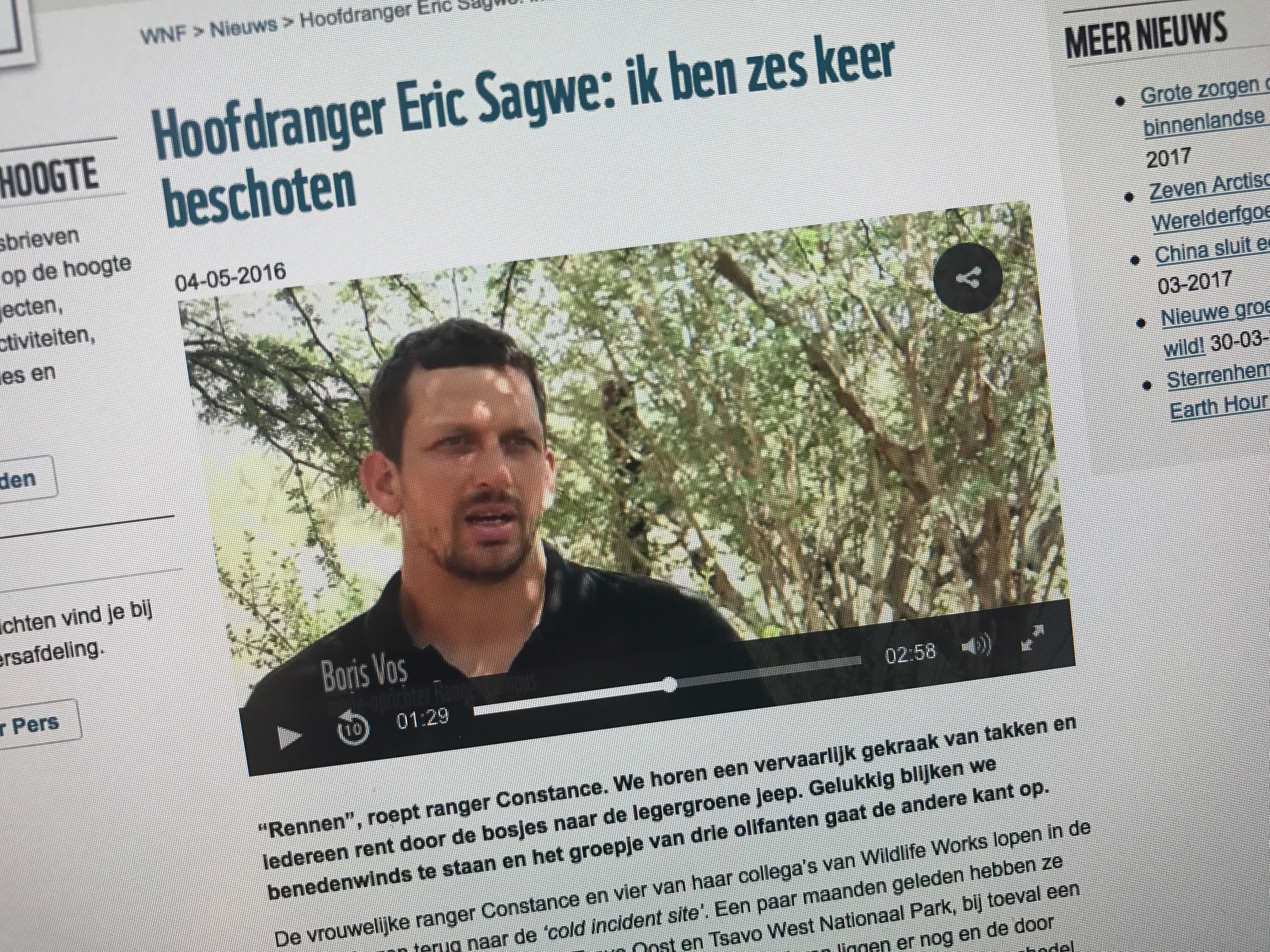 Screen capture website WWF Netherlands | © WWF Netherlands 2016